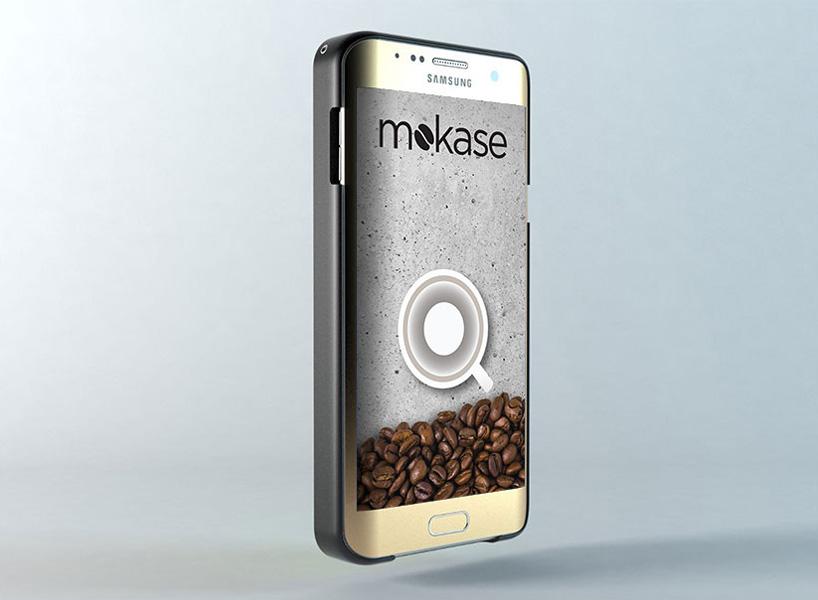 咖啡机外观设计