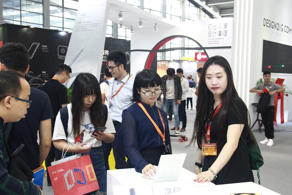 第五届深圳国际工业设计大展